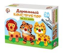 Конструктор ДЕСЯТОЕ КОРОЛЕВСТВО 2858 Лев, тигр, леопард