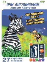 Набор карточек DEVAR 6905 Учи английский в доп.реальности - Devar Kids
