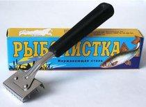 Рыбочистка (Барнаул) - TSP
