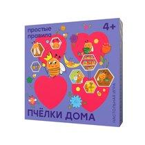Настольная игра ПРОСТЫЕ ПРАВИЛА PP-59 Пчёлки дома - Простые Правила