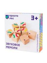 Кубики ПРОСТЫЕ ПРАВИЛА BD-1005 Звуковое мемори - Простые Правила