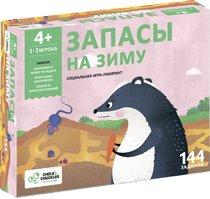 Настольная игра CHALK AND CHUCKLES CCPPL024 Запасы на зиму - Chalk and Chuckles
