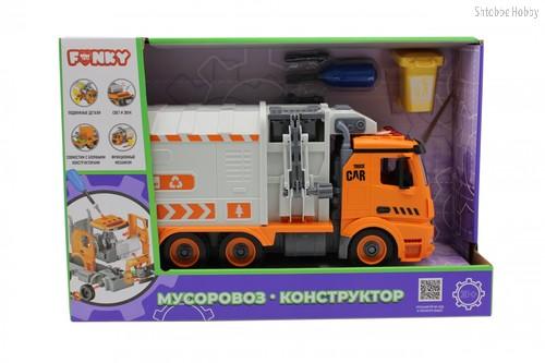 Машина пластиковая FUNKY TOYS FT61116 Мусоровоз-конструктор 1:12 - Funky Toys