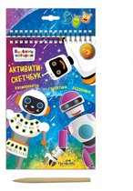 Набор для творчества ORIGAMI 05125 Скетчбук. Космороботы галактики Андроника - Origami