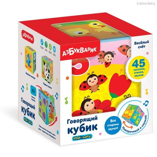 Игрушка АЗБУКВАРИК 2799 Веселый счет - Азбукварик