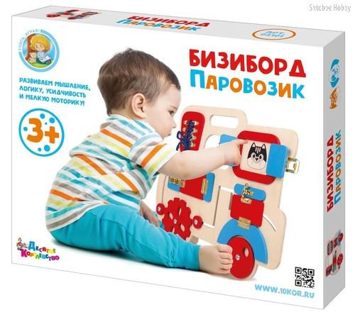 Бизиборд ДЕСЯТОЕ КОРОЛЕВСТВО 02101 Паровозик - Десятое королевство