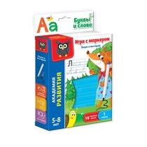 Обучающий набор VLADI TOYS VT5010-03 Буквы и слова - Vladi Toys