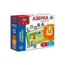 Развивающая игра VLADI TOYS VT5411-01 Азбука на магнитах - Vladi Toys