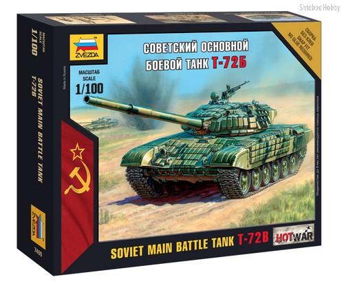 Модель для склеивания ZVEZDA 7400 Советский танк Т-72Б - Zvezda