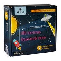 Конструктор PINLAB 201 Нло-похититель, Космический ночник - Pinlab