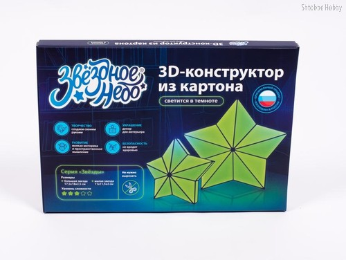 Набор для творчества ЗВЕЗДНОЕ НЕБО 880 3D Звезды - ЗВЕЗДНОЕ НЕБО
