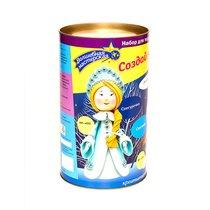 Набор для творчества ВОЛШЕБНАЯ МАСТЕРСКАЯ К013 Создай куклу Снегурочка - Волшебная Мастерская