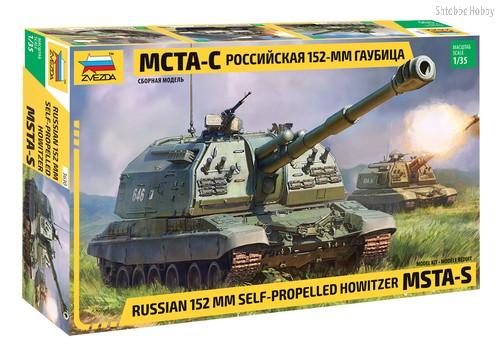 Модель для склеивания ZVEZDA 3630 Российская 152-мм гаубица МСТА-С - Zvezda