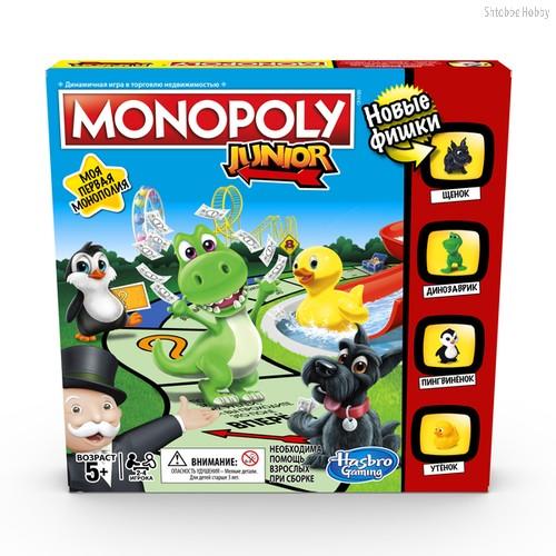 Настольная игра HASBRO GAMING A6984RA0 Монополия Джуниор - Hasbro