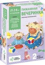Настольная игра CHALK AND CHUCKLES CCPPL023 Пижамная вечеринка - Chalk and Chuckles