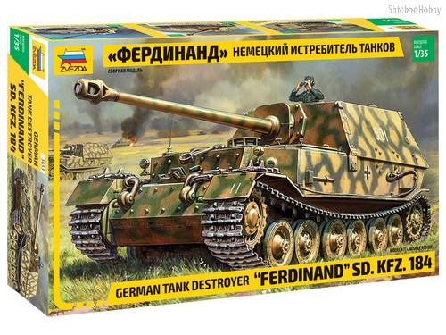 """Модель для склеивания ZVEZDA 3653 Немецкий истребитель танков """"Фердинанд"""". - Zvezda"""