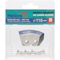 Ножи для лодобура Helios 110R полукруглые, мокрый лед, правое вращение NLH-110R.ML - Тонар