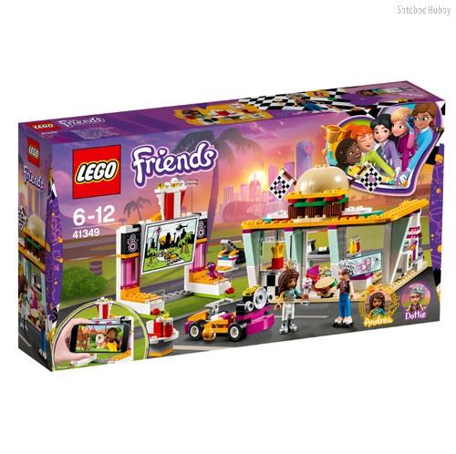 Конструктор Friends Передвижной ресторан - Lego