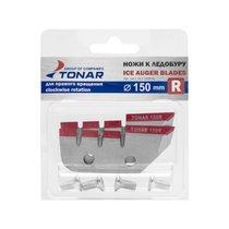Ножи для ледобура Тонар ЛР-150R правое вращение NLT-150R.SL - Тонар