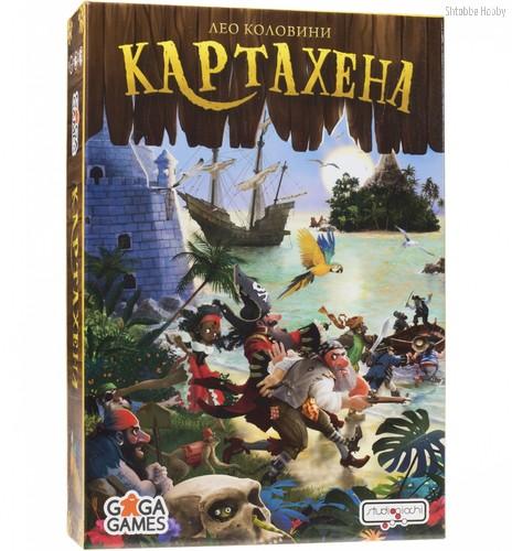 Картахена - GaGaGames