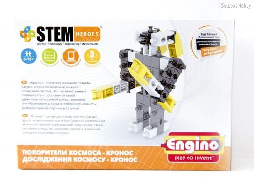 "Конструктор ""STEM HEROES. Покорители Космоса: Кронос"" - Engino"
