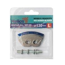 Ножи для ледобура Helios 130L полукруглые, мокрый лед, левое вращение NLH-130L.ML - Тонар