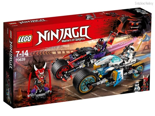 Конструктор LEGO 70639 Ninjago Уличная погоня - Lego