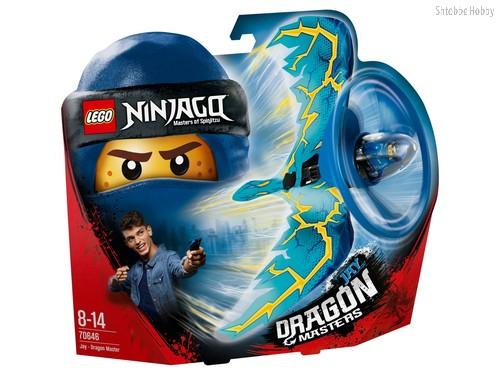 Конструктор Ninjago Джей — Мастер дракона - Lego