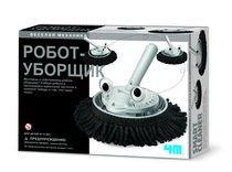 Набор Робот-уборщик - 4M