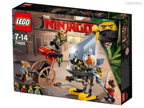 Конструктор LEGO 70629 Ninjago Нападение пираньи - Lego