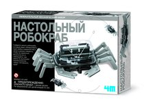 Набор 4M 00-03357 Настольный Робокраб РП* - 4M