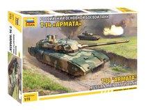 """Сборная модель ZVEZDA 5056 Российский танк Т-14""""Армата"""" - Zvezda"""