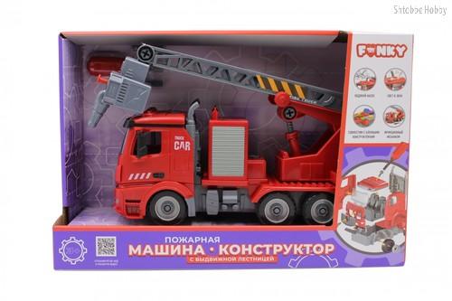 Машина пластиковая FUNKY TOYS FT61114 пожарная (конструктор) с выдвижной лестницей 1:12 - Funky Toys