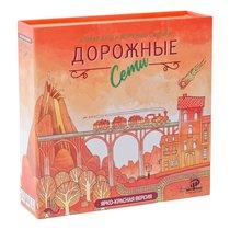 Настольная игра ИНТЕРХИТ 039097R Дорожные сети красная - ИНТЕРХИТ