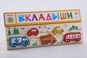 "Рамка-вкладыш ""Транспорт"" - Томик"