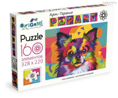 Пазл ORIGAMI 5555 Чихуахуа - Origami