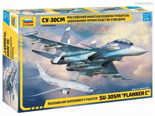 Сборная модель ZVEZDA 7314 Российский истребитель Су-30СМ - Zvezda