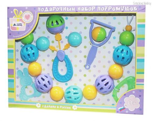 Набор Подарочный для мальчиков - Пластмастер