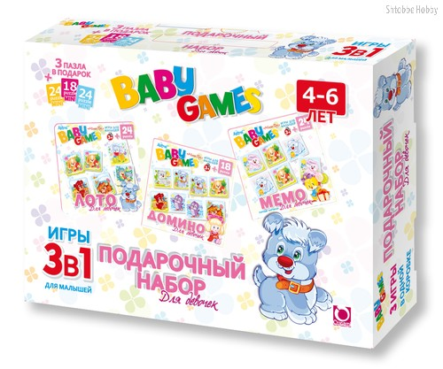Набор ORIGAMI 279 подарочный для девочек 3в1 - Origami