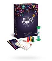 """Настольная игра """"Иначе говоря"""" - СКВИРЛ"""