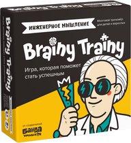 Игра-головоломка BRAINY TRAINY УМ547 Инженерное мышление - Банда умников