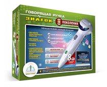 Интерактивная игра ЗНАТОК ZP-70695 Говорящая ручка 2-го поколения память 8Гб + аудиостикеры (зеленая коробка) - Знаток