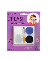 Аквагрим SPLASH 060303 оборотень 4 цв. - Splash
