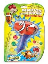 Игрушка GRABBERZ 04902 Молоток-трансформер. Рыба-клоун Ник - Grabberz