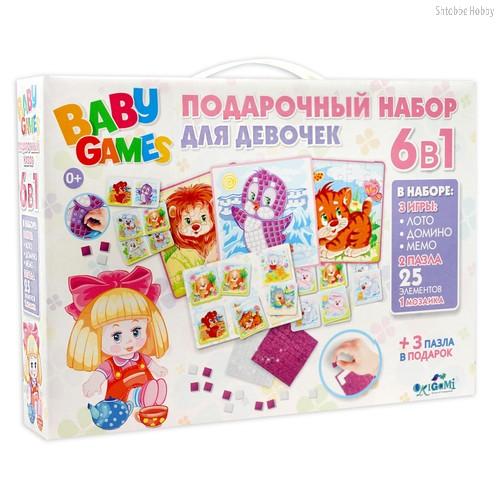 Набор ORIGAMI 5542 подарочный для девочек 6в1 - Origami