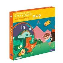 Игровой набор MIEREDU ME511R Мир динозавров - Mieredu