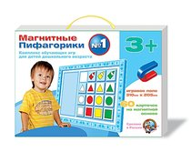 """Настольная игра """"Магнитные пифагорики №1"""" - Десятое королевство"""