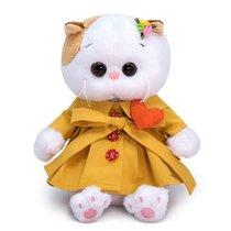 Мягкая игрушка BUDI BASA LB-048 Ли-Ли BABY в плаще и с сердечком 20см - Буди Баса