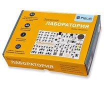 Конструктор PINLAB 7096 Лаборатория. Основы электроники - Pinlab
