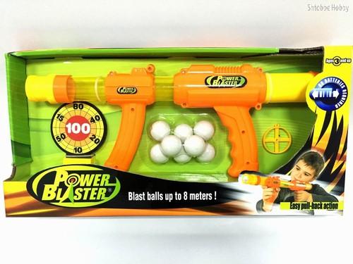 Игрушечное оружие Power Blaster - TARG